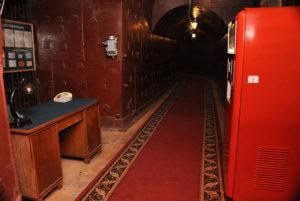 Бункер на Таганке