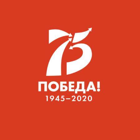 Туры и экскурсии к 75-летию Великой Победы!