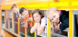 Экскурсии для школьников