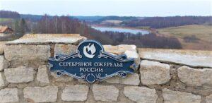 Псков-Изборск-Печеры-Пушкинские горы