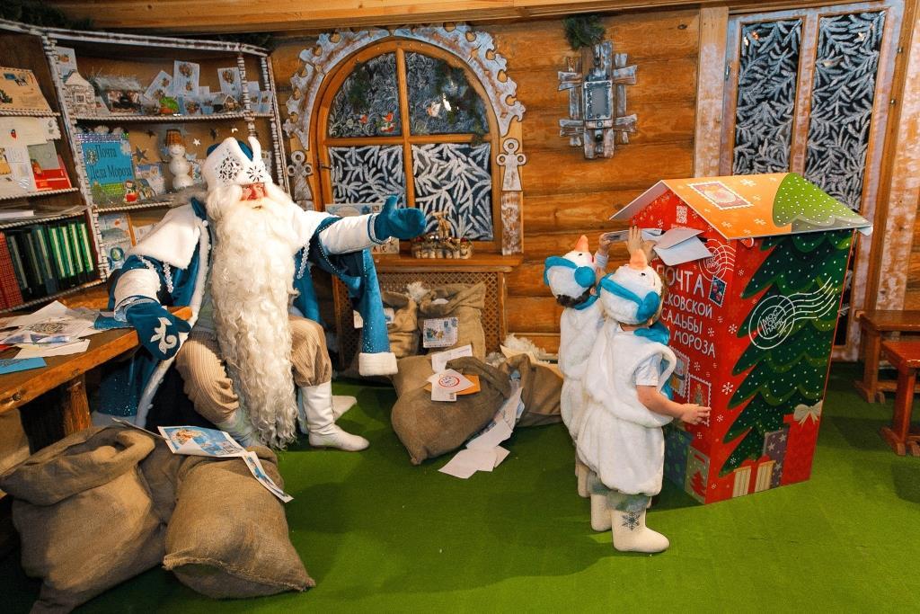 Усадьба Деда Мороза